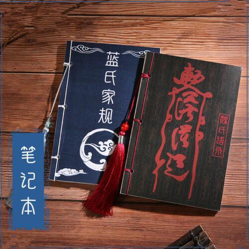 Grandmaster of Demonic Cultivation Planner Notepad Notebook Jotter Stationery