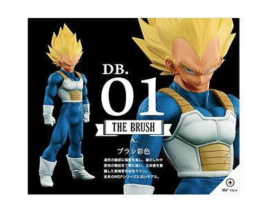 Banpresto Dragon Balle Super Maître Stars Pièce Ss Gogeta The Pinceau 02 Japon