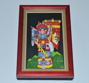 Mu Guiying Beautiful Color Figure In Shadow Box Handmade Rare 3d