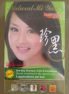 Natural Miya (Nuo Miya) Herbal Colorant 3-in-1 Hair Coloring ...