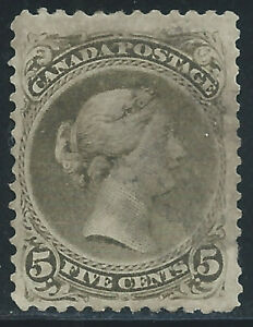 Canada #26a(2) 1875 5 cent olive green QUEEN VICTORIA Used CV$1250.00