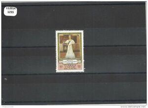 100% De Qualité 112014/1255 - Turks Et Caiques 1980 - Yt N° 494 ** (mnh) Luxe