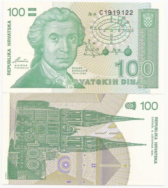 CROATIA 100 DINARA P-20a 8.10.1991 UNC CAT PR $ 2.50