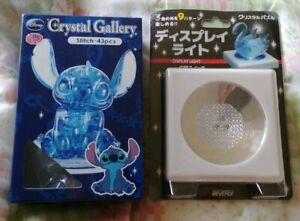 43 Piece 3D Puzzle Crystal Gallery Stitch Japan