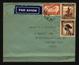 Belgian-Congo-1940s-Airmail-Cover-to-USA-Bottom-Fold-Z14355