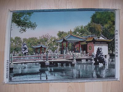 OLD CHINESE SILK EMBROIDERY TAPESTRY