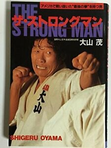 Karate-The-Strong-Man-man-with-a-fought-in-the-United-States-034-the-strongest-fi