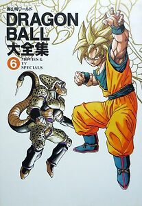 Image is loading DRAGON-BALL-DAIZENSHU-6-Movies-amp-TV-Specials-