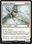 mtg-WHITE-DECK-Magic-the-Gathering-rares-60-cards-avacyn-linden-gideon-jura thumbnail 4