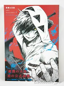 3-7-Days-Angels-of-Death-Art-Gallery-Book-from-JP