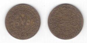 SYRIA-RARE-5-PIASTRES-COIN-1936-YEAR-KM-70