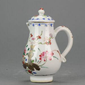 Antique 18C Chinese Porcelain Jug China Famille Rose Antique