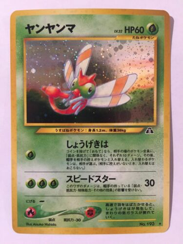 Pokemon Neo Discovery Japanese Holo and Non-holo Rare Cards Set Collection