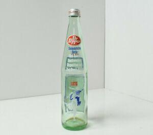 Dr Pepper Commemorative Bottle 1975 79th Annual Southwestern Exposition Vintage
