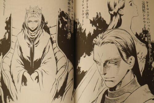 Guin Saga vol.1~6 Complete set JAPAN manga