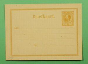 DR WHO SURINAME POSTAL CARD UNUSED C239553