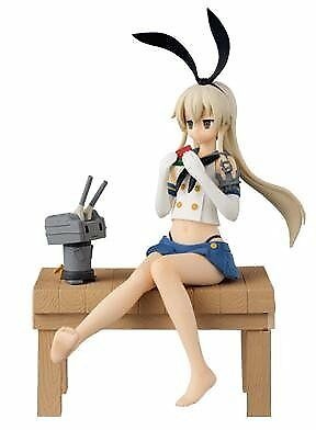 "Four Seasons of Chinjufu Nava Banpresto Kantai-Collection 5.9/"" Shimakaze Figure"