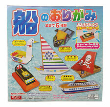 JAPANESE Ship Boat Origami 18 Sheets 15cmx15cm 6 Different Models & Designs