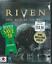 miniature 1 - 🔥🔥🔥 RIven: The Sequel to Myst (Windows/Mac, PC, 1997, Big Box) New 🎮🎮🎮