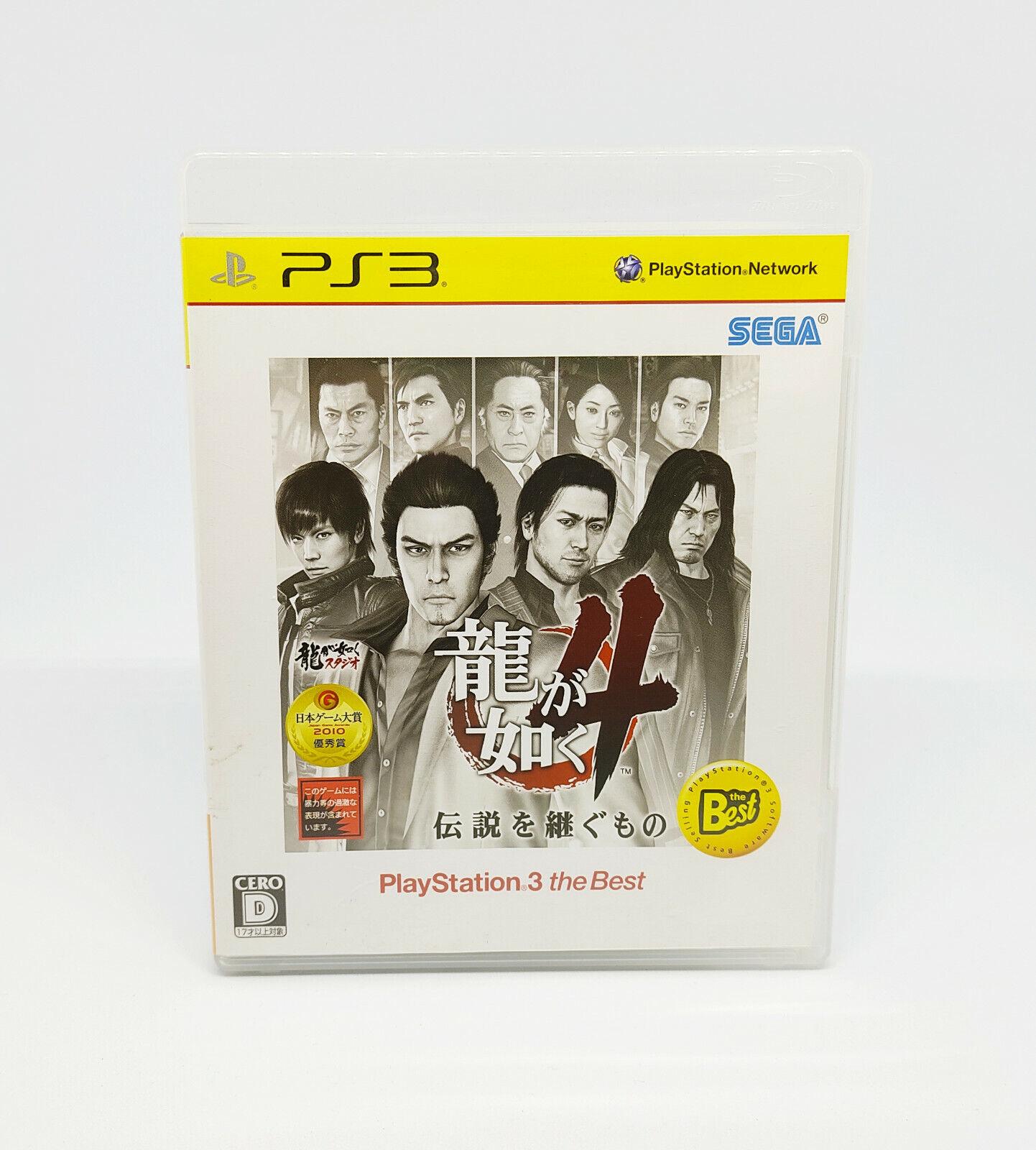 Sony PS3 PLAYSTATION - Ryu Ga Gotoku 4 Original Japan Full the Best