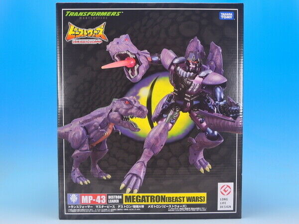 Transformers Masterpiece MP-43 Beast Wars Megatron Takara Japon (100% Authentique)