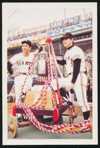 1975-Sadaharu-Oh-amp-Shigeo-Nagashima-NST-Japanese-Baseball-Card-200