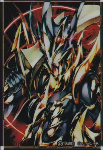 YuGiOh Standard Size Sleeve Black Luster Soldier Card Sleeves 50 pieces 50
