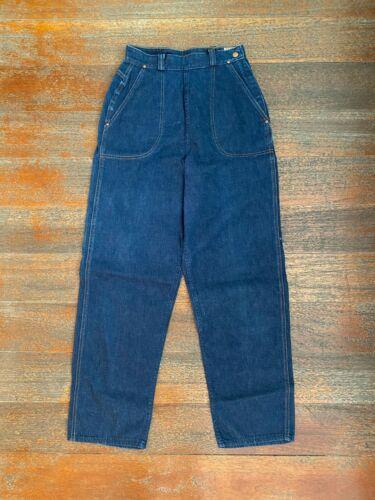 1950s Side zip jeans