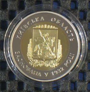 2017 #15 Ukraine Coin 5 UAH 85 Years Vinnytsia Oblast Region Bi-Metallic