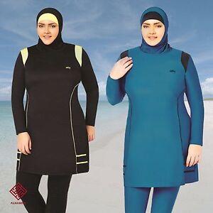 AlHamra-Full-Cover-AL0133-Burkini-Modest-Women-Swimsuit-Muslim-Plus-Size-3XL-6XL
