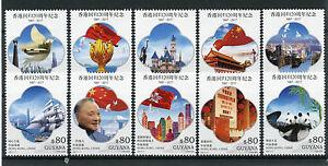 Guyana-2017-MNH-Hong-Kong-Returns-to-China-10v-Set-Architecture-Pandas-Stamps