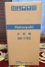 Hatsuyuki Retro Manual Hawaiian Shaved Ice Machine Block Ice Shaver Pro Ha 110s