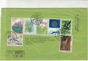 Japan 1978 Osaka Cancels Airmail Flowers + Other Subjects Stamps Cover Ref 30653