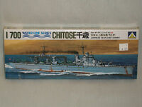 Aoshima 1/700 Scale Japanese Seaplane Carrier Citose - Factory Sealed
