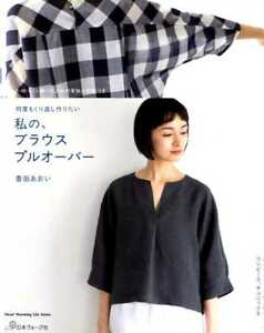 Aoi-Koda-039-s-My-Blouses-and-Pullovers-Japanese-Craft-Book