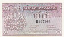 Laos banconota 1 kip