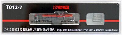Brillante Rokuhan T012-7 Z Scala Locomotiva Diesel Tipo De10-1500 B Freddo District Nuovo Prezzo Ragionevole