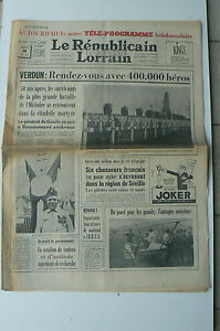 JOURNAL-DE-NAISSANCE-28-mai-1966-Republicain-Lorrain-EST-JOURNAL-28-05-1966