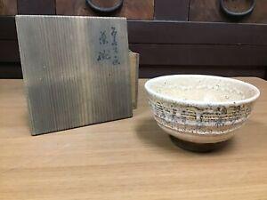 Y0305-CHAWAN-Tokoname-ware-signed-box-Japanese-Tea-Ceremony-bowl-pottery-Japan