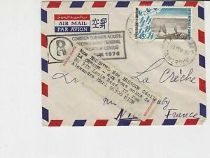 cameroun 1976 fishing boat airmail stamps cover ref 20447