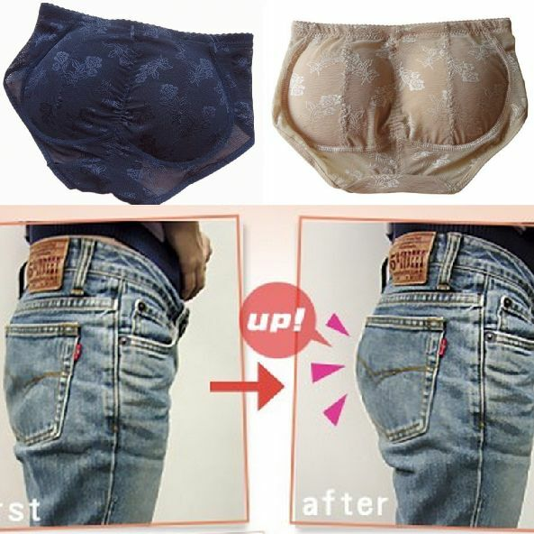 Lace Seamless Removable Padded Butt Hip Enhancer Shaper Panty Booster Underwear