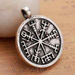 Viking Vegvísir Compass Antiqued Silver Plated Pendant C2803 - 1, 2 Or 5PCs