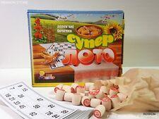 LOTO Super Lotto Popular Old Game Bingo Wooden Barrels Ukraine СУПЕР ЛОТО