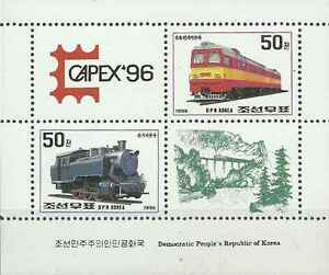 Timbres-Trains-Coree-BF238-annee-1996-lot-17276