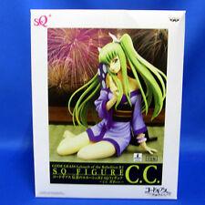 Banpresto DX SQ Code Geass Lelouch Of The Rebellion R2 CC C.C. Yukata PVC Figure