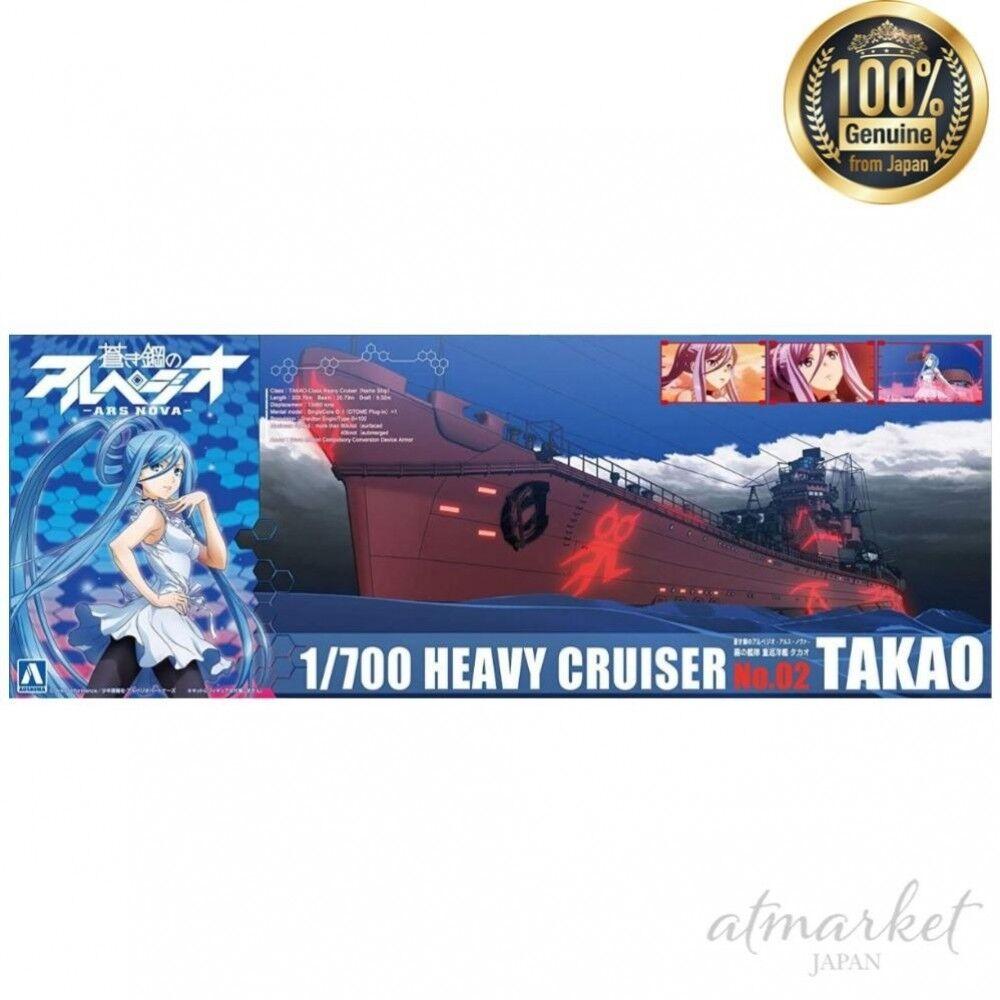 Aoshima Arpeggio of bluee steel Plastic model Ars Nova No.2 Fog fleet Takao 1 700