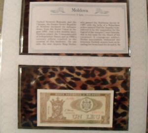 *Most Treasured Banknotes Moldova 1992 1 Leu  P-5  UNC
