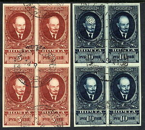 SOVIET-UNION-1925-Lenin-5-R-and-10-R-Definitive-imperforate-blocks-of-4-used