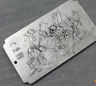 Amulet China tibet Silver statue thanka 钟馗 hang metal handicraft old Waist tag