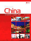 Discover China Student Book One by Xin Chen, Anqi Ding, Lili Jing (Mixed media product, 2010)